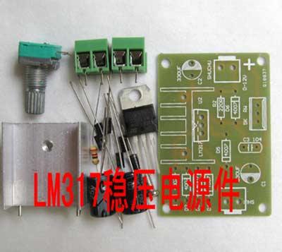 lm317可调稳压电源套件
